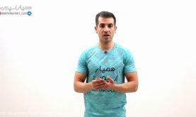 چگونه لاغر شویم راه حلهای کاهش وزن قسمت ۲